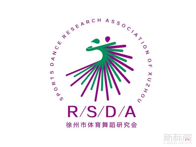徐州市体育舞蹈研究会标志logo