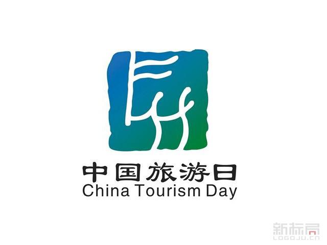 中国旅游日标志logo
