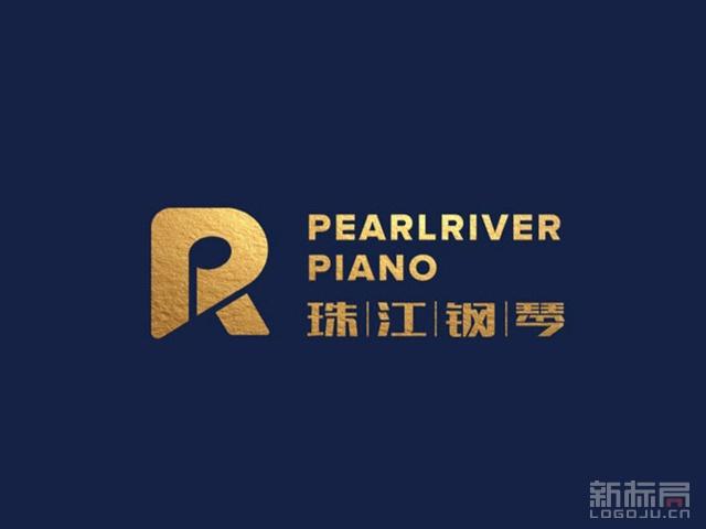 珠江钢琴公司新标志logo