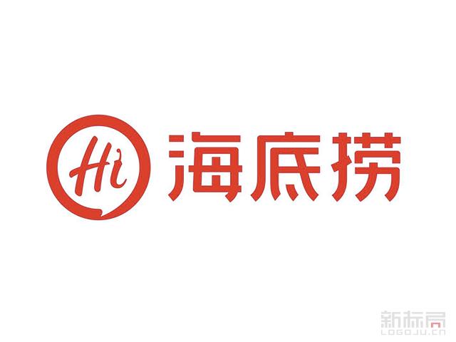"""连锁火锅品牌""""海底捞"""