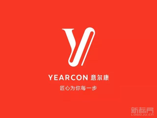 中国温州鞋品牌意尔康全新标志logo