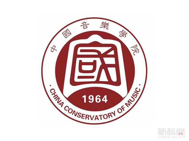 中国音乐学院新校徽标志logo