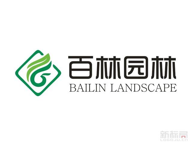 广东百林园林标志logo