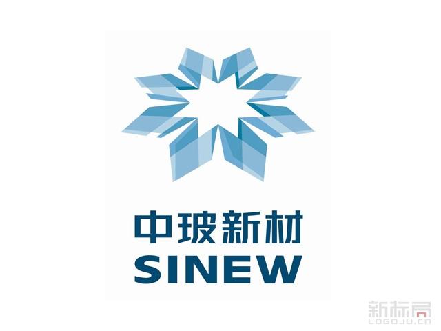 北京中玻北方新材料股份有限公司标志logo
