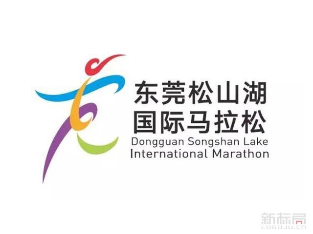 2016东莞松山湖国际马拉松标志logo