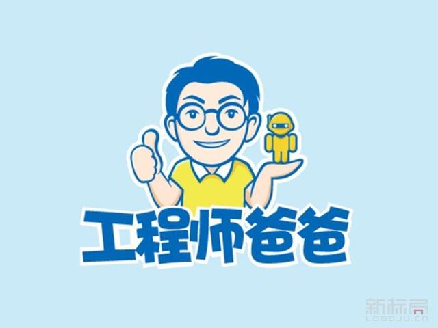 工程师爸爸儿童教育网站标志logo