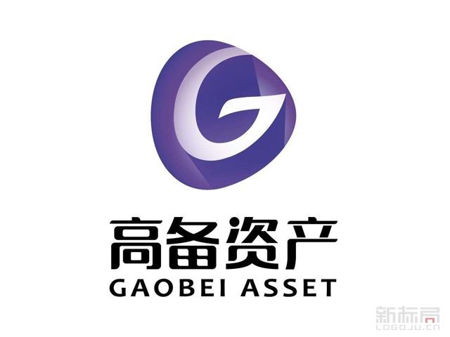 高备资产标志logo