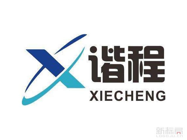 广州市谐程电气设备有限公司标志logo