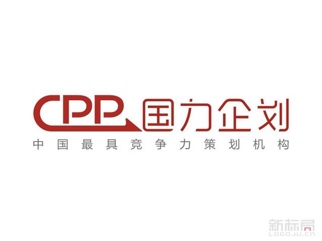 广州国力企划品牌服务机构标志logo