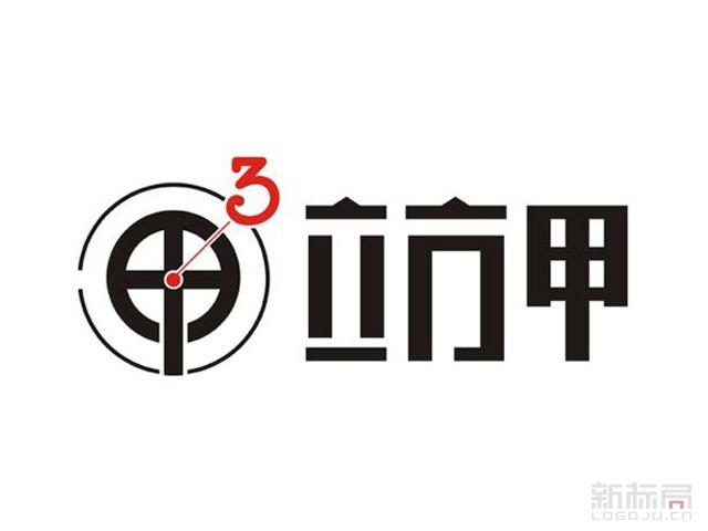 成都立方甲品牌设计有限公司标志logo