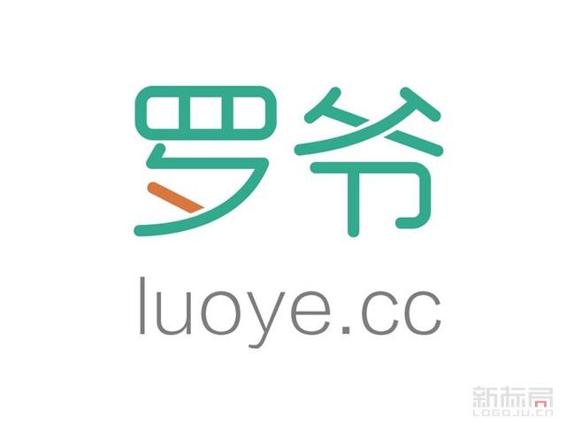 罗爷律师网一站式解决法律问题的互联网法律平台标志logo