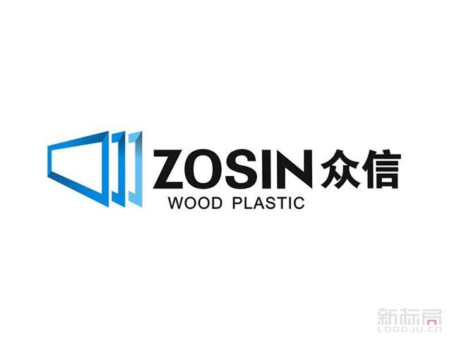 湖州众信新材料科技有限公司标志logo