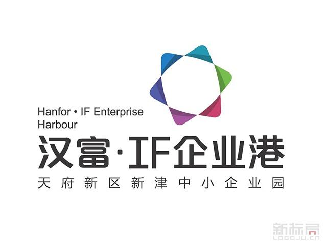 沈阳汉富IF企业港标志logo