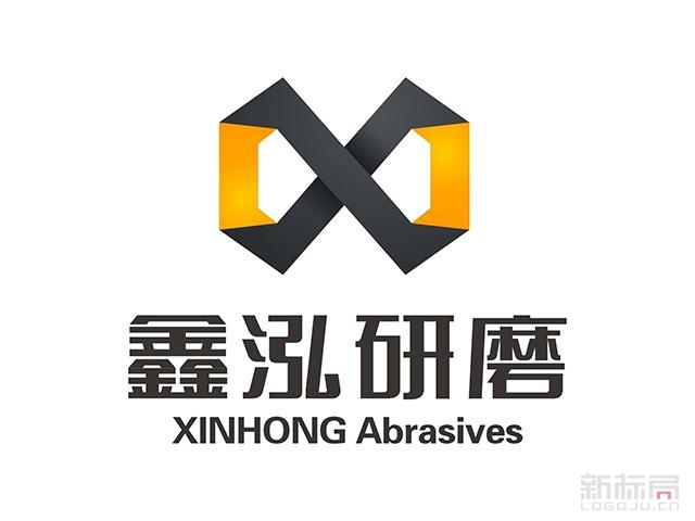 河南鑫泓研磨材料有限公司标志logo