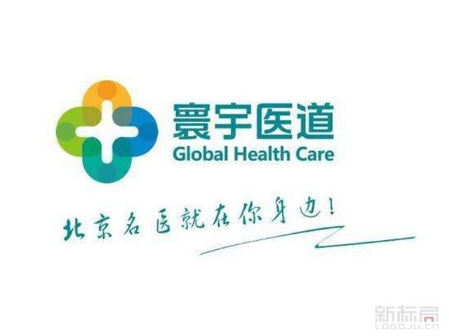 北京寰宇医道科技有限公司标志logo