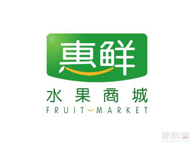 广州惠鲜水果商城标志logo
