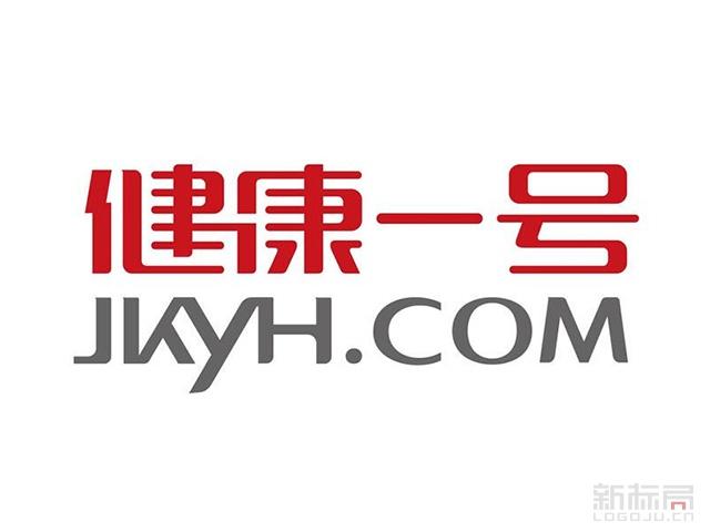 健康一号运动器材网购商城标志logo