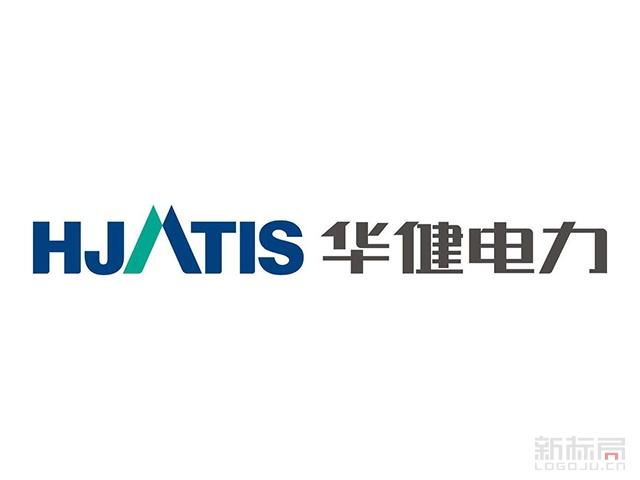 江西华健电力-输配电控制和电力保护专家标志logo