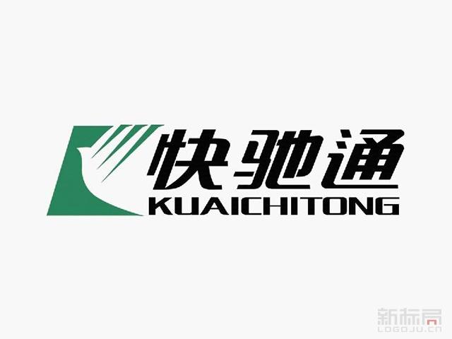 快驰通物流品牌标志logo