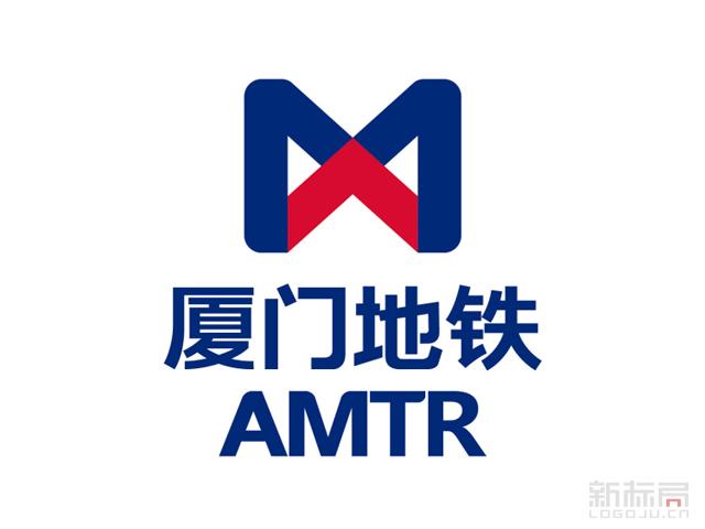 厦门地铁新标志logo