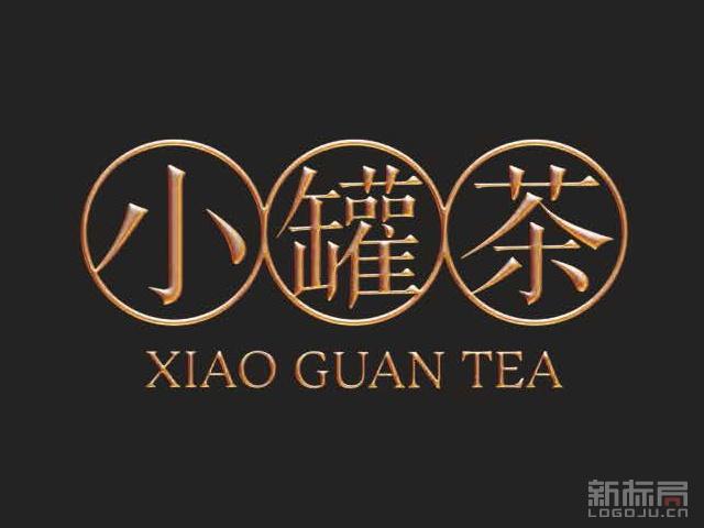 """高端茶品牌""""小罐茶""""标志logo"""