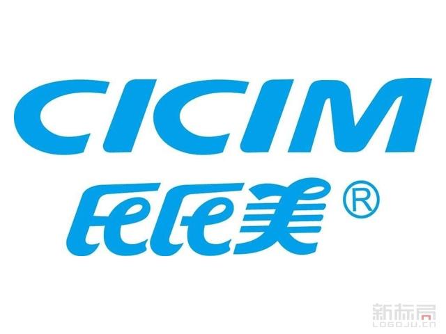 CICIM氏氏美纸巾品牌标志logo