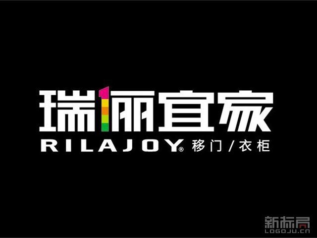 瑞丽宜家家居中国衣柜十大品牌标志logo