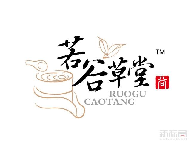 若谷草堂食疗养生磨坊是青岛千帆食品名下著名品牌标志logo