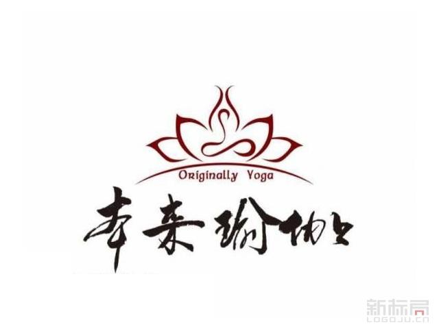 本来瑜伽标志logo