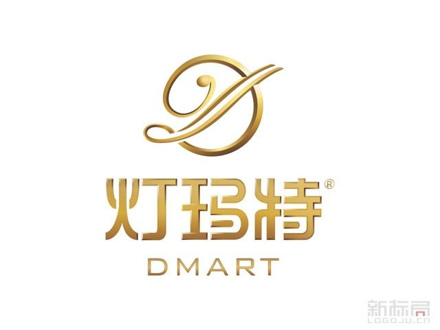 灯玛特DMART标志logo