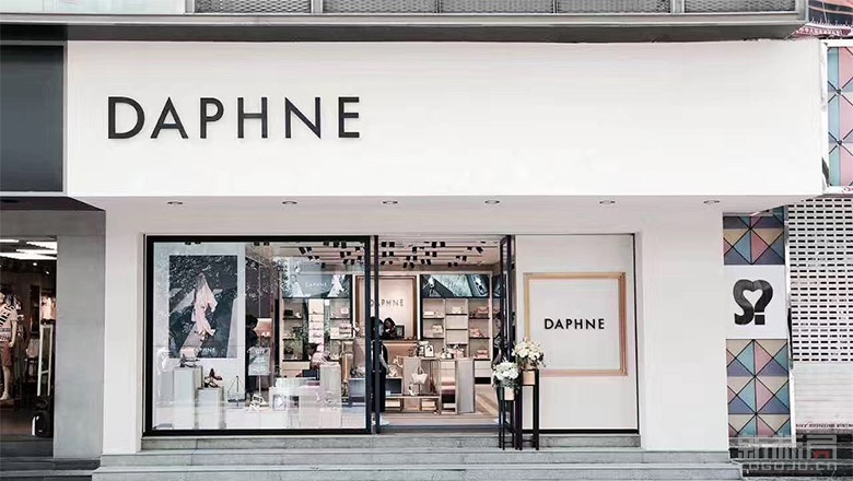 达芙妮daphne2017女鞋品牌新标志logo