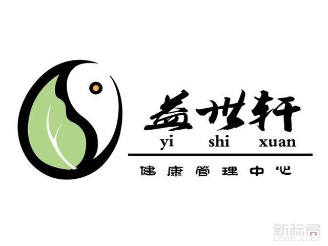 盖世轩健康管理中心标志logo