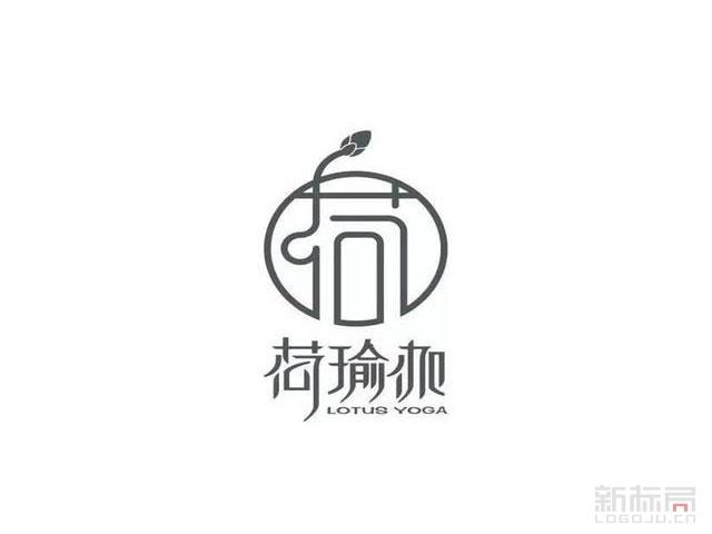荷瑜伽LOTUS YOGA标志logo
