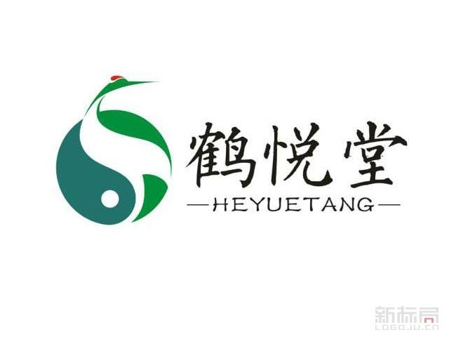 鹤悦堂标志logo