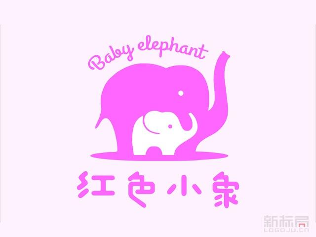 红色小象baby elephant标志logo