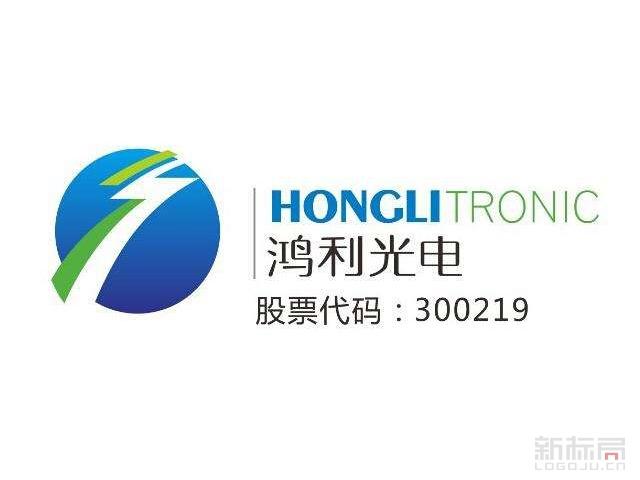 鸿利光电标志logo