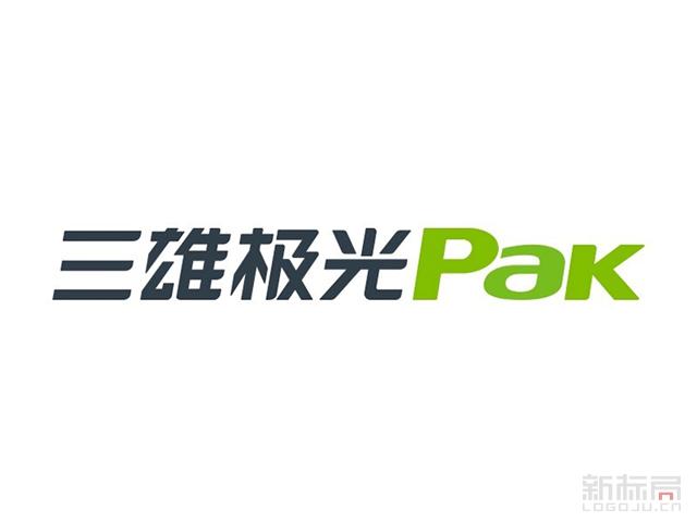 三雄极光Pak照明品牌新标志logo
