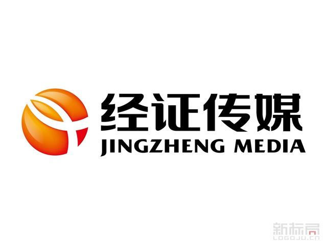 经证传媒标志logo