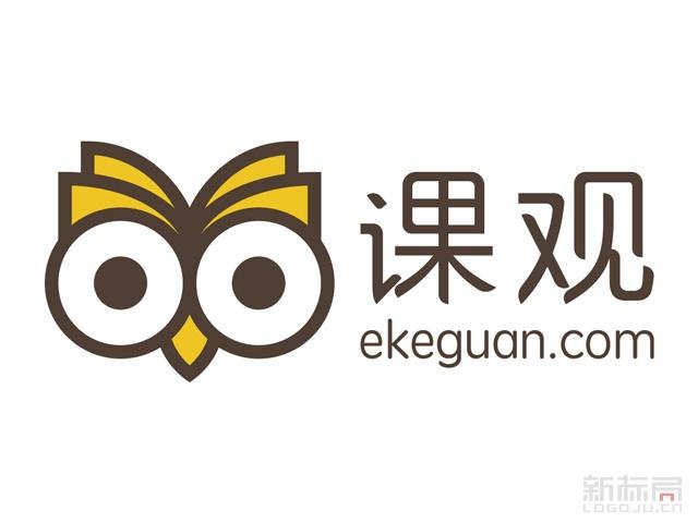 ekeguan.com课观教育标志logo