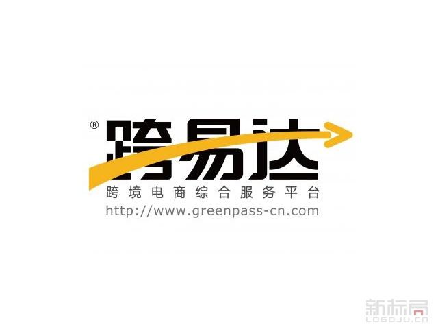 跨易达跨境电商服务平台标志logo