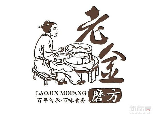 老金磨方食品旧标志logo