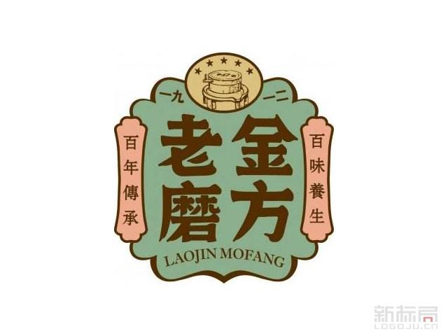 老金磨方新标志logo