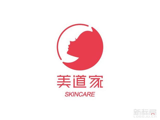 美道家skincare标志logo