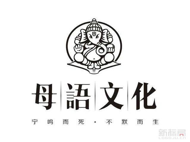 母语文化标志logo