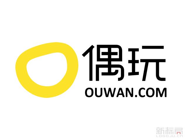 偶玩ouwan游戏平台标志logo