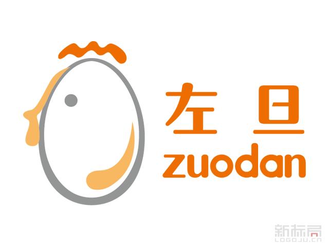 左旦散养土鸡蛋zuodan标志logo
