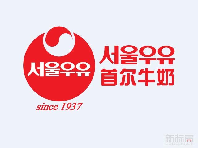 首尔牛奶品牌标志logo