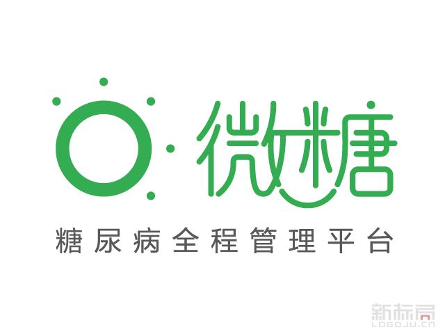 微糖-糖尿病全程管理平台标志logo