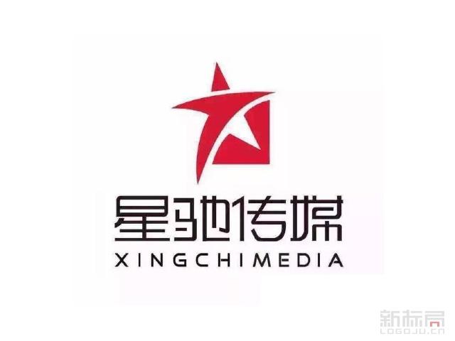 星驰传媒标志logo