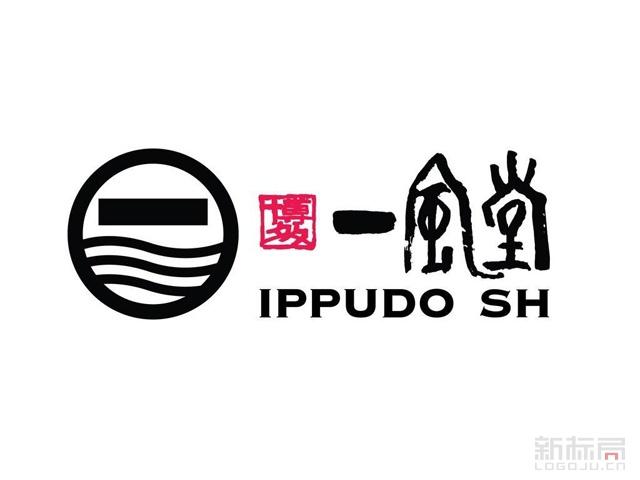 博多一风堂ippudosh日本连锁拉面店品牌标志logo
